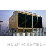 供應方形橫流式玻璃鋼冷卻塔 節能型橫流式冷卻塔