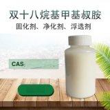 双十八烷基甲基叔胺 厂家 4088-22-6