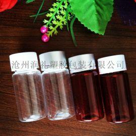 食品级透明塑料 pet药包装瓶 高档保健品瓶