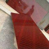 鏡面板 鋼化模板 橋樑用模板