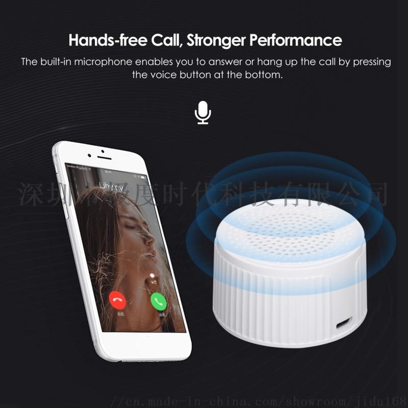 迷你便携音箱 防丢蓝牙自拍音响 TWS互联便携式无线手机自拍器音响