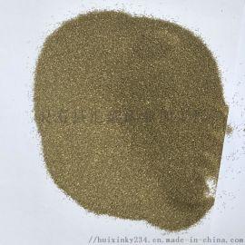 烧结彩砂金色沙子铜色沙子