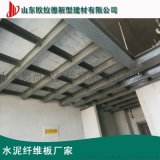 紹興loft夾層樓板 loft閣樓板 複式隔層樓板