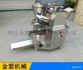 渭南速冻食品厂小型水饺机直销价多少钱 厂家直销