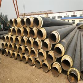 阿拉善 鑫龙日升 硬质泡沫保温钢管DN450/478塑套钢聚氨酯直埋保温管