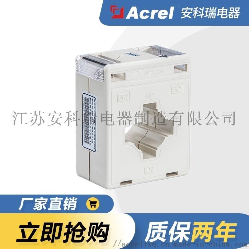 AKH-0.66 G-80I計量型互感器