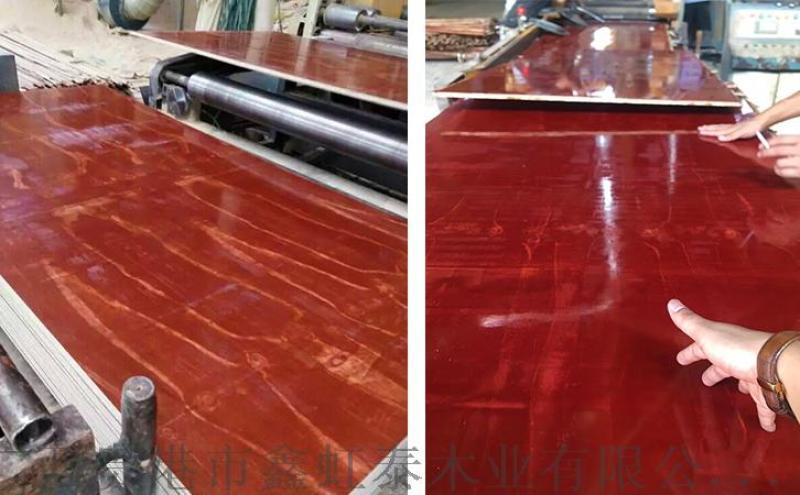 广西模板厂家直供厚度0.9-1.6mm胶合板