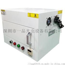箱式led uv紫光固化灯电子胶固化设备可订制