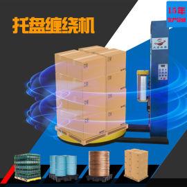 山东托盘缠绕机 生产包装自动缠绕机直销薄膜缠绕机