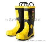 消防员灭火防护靴RJX-25A(单)带检测报告