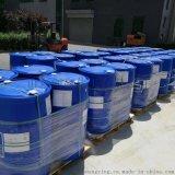 現貨供應甲基丙烯酸羥丙酯 工業級 量大優惠