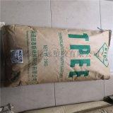 TPEE 4069 耐高溫 耐低溫海翠料
