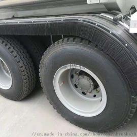 货车重卡挂车汽车轮胎挡泥挡水货车重卡防飞溅毛刷