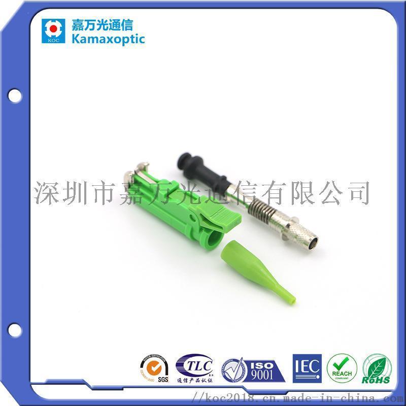 E2000A連接頭E2000/APC0.9mm