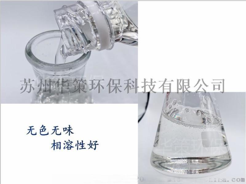 河北橡胶制品增塑剂 抗老化不冒油增塑剂