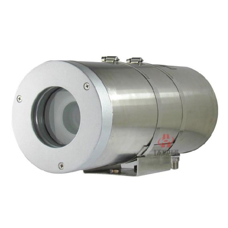 耐高温工业摄像机风冷水冷硅铁炉水泥厂窑头看火摄像头
