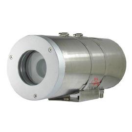 耐高溫工業攝像機風冷水冷硅鐵爐水泥廠窯頭看火攝像頭