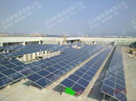 五谷新能源光伏为三农提供供电保障解决实际问题
