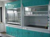 四平通風櫃廠家請選擇吉林歐嘉實驗室