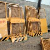 赤峯施工電梯井口防護門 警示隔離網門 工地電梯護欄
