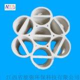 厂价供应全瓷七巧带筋环 洗涤塔吸收塔规整陶瓷填料