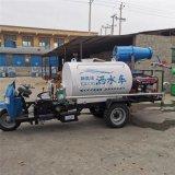 2吨柴油三轮洒水车, 喷雾降尘工地三轮洒水车