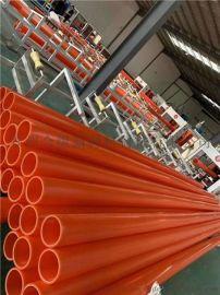 河南mpp电力管 mpp电力电缆保护管 mpp管