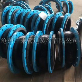 橡胶软接头厂家 高压橡胶管 沧州广来