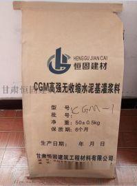 HG-1灌浆料水泥基高强无收缩加固型灌浆料