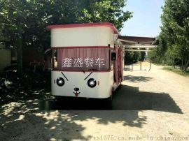 山东全封闭四车轮电动餐车流动餐车巴士街景小吃