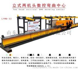中济鲁源数控弯曲中心 立式双机头 自动钢筋成型设备