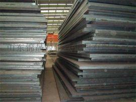 供应Q690D高强度钢板 低合金高强度钢板现货