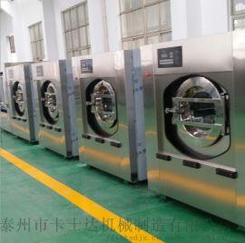 宁夏固原药厂  洗脱烘一体机-洗脱机洗衣物水位多少