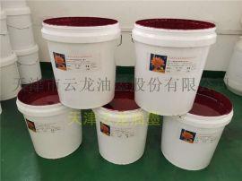 PE水性凹印油墨PET/BOPP/PVC塑料背心袋印刷