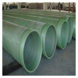 丽水玻璃钢输水工艺管道 管道系统
