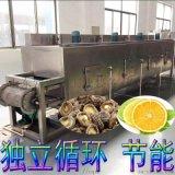 【支持定制】箱式气流干燥设备 菊花花茶多层烘干机