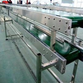 180°转弯皮带输送机  爬坡皮带输送机