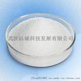 3-氨基-5-巰基-1, 2, 4-三氮唑原料廠家