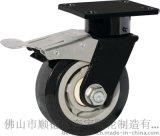 特价脚轮 工业脚轮 4寸脚轮 超重型脚轮 聚氨酯轮 平底平刹脚轮