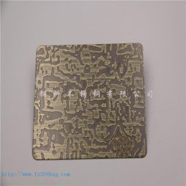纹蚀刻不锈钢板,青古铜  纹不锈钢图片