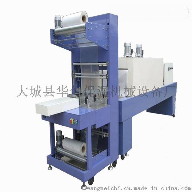 半自动收缩膜包装机械 PE膜包机 纸箱防潮防脏包装机
