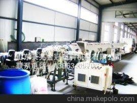 莱芜金冠塑机供应PE250-PVC250塑料管材机械设备生产线