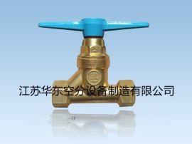 管路截止阀QJT30-12/18型