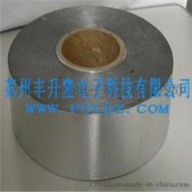 无衬纸铝箔胶带 纯铝箔胶带 生产各类铝箔胶带