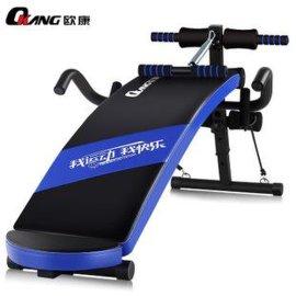 **欧康仰卧板 多功能腹肌板家用健身器材 尊贵型收腹机健腹器
