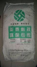 """广东专业供应:氢氧化镁((""""阻燃剂""""氢氧化镁)"""