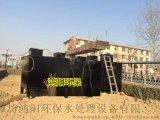 一体化污水处理设备 专科医院、乡镇卫生院配套直供处理污水废水设备 鸿阳环保