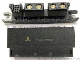 30kw充电桩电源连接器 热插拔端子 航空插头 抽屉式模块电源