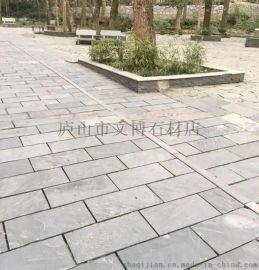 600*300mm青石板鋪地石工地仿古建築地磚