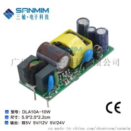 sanmim DLA10A CE认证  12V/5V双路隔离电源